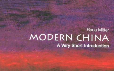 A Very Short Introduction To... Modern China