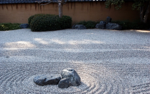 Serene Beauty: The Japanese Garden