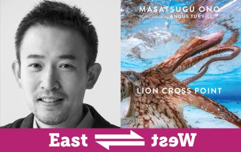 Masatsugo Ono
