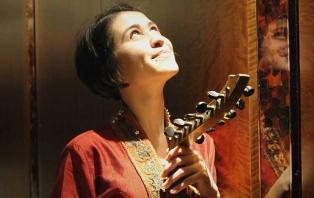 Discover The Arabic Oud with Rihab Azar