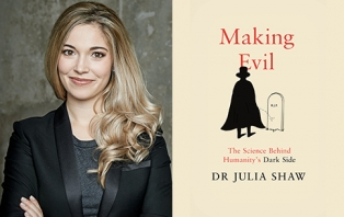 Julia Shaw.jpg